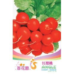 เมล็ดพันธุ์ดอกไม้ (หัวไชเท้าสีแดงเชอร์รี่) ชนิดซอง)