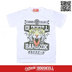 เสื้อยืด OLDSKULL: EXPRESS #07   White