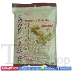 ลูกอม Peanut britter (ชนิดซอง)