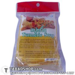 สบู่ขมิ้น galong spa turmeric soap [ชนิดก้อน]