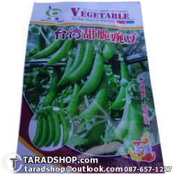 เมล็ดผักถั่วลันเตา (ชนิดซอง)