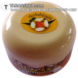 แป้งพม่า ทานาคา กลิ่นดอกไม้ Kant Kaw (กระปุกเล็ก)