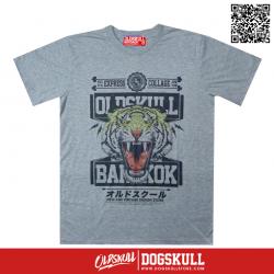 เสื้อยืด OLDSKULL: EXPRESS #07   Top Dry Grey