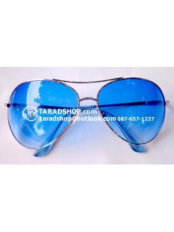 แว่นกันแดด (สีฟ้า)