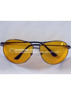 แว่นกันแดด สีเหลือง