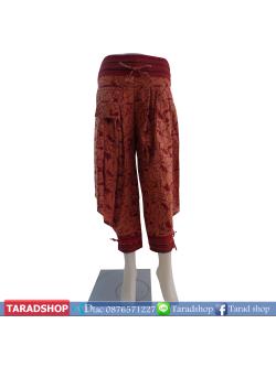 กางเกงขายาว (ผ้าทอ)