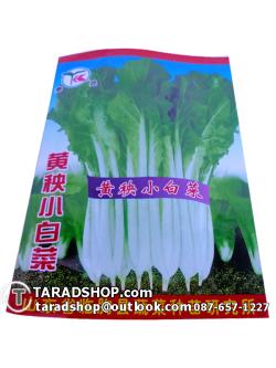 เมล็ดพันธุ์ผัก ผักกวางตุ้ง ดอก (ชนิดซอง)