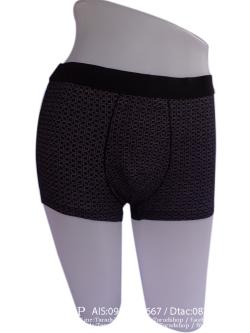 กางเกงใน ผู้ชาย ไซส์ XXXL (ชนิดแพ็ค)