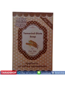 สบู่กลูต้ามะขาม Tamarind Gluta Soap