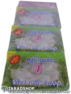 สบู่น้ำนมข้าว 100% Vipada (แพ็ค)