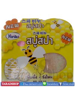 Niriko สบู่สปาพิษผึ้งผสมรังไหม (ชนิดกล่อง)