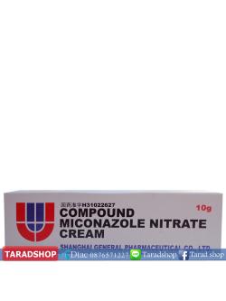 ครีม Compound Miconazole Nitrate Cream (ชนิดกล่อง)
