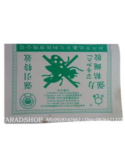 กาวดักแมลงวัน (ชนิดลัง)ส่งฟรีทั่วไทย