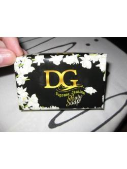 สบู่มะลิ DG (ชนิดก้อน)