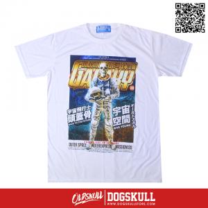 เสื้อยืด OLDSKULL : GALAXY | White