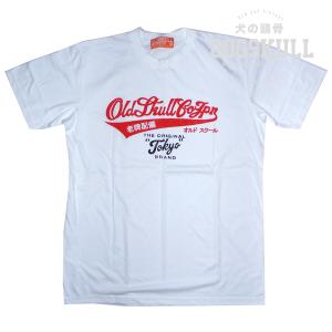 เสื้อยืด OLDSKULL: ULTIMATE | สีขาว