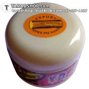 แป้งพม่า ทานาคา กลิ่นไม้ทานาคา (กระปุกเล็ก)