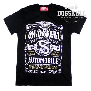 เสื้อยืด OLDSKULL: ULTIMATE | สีดำ