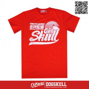 เสื้อยืด OLDSKULL : ULTIMATE | RED