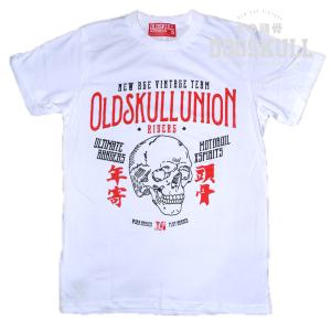 เสื้อยืด OLDSKULL: ULTIMATE #xx | สีขาว