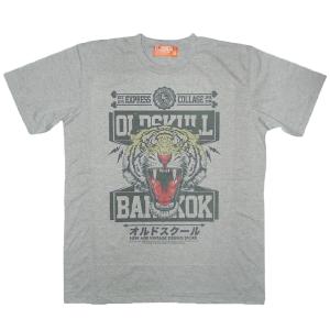 เสื้อยืด OLDSKULL : EXPRESS HD #07| Topdry Grey | XL