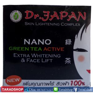 ครีมชาเขียว Dr.Japan NANO Green Tea Active ( ชนิดกล่อง )