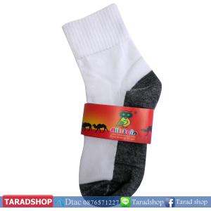 ถุงเท้าแฟชั่น Alistcin ( ชนิดแพ็ค)