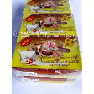 บู่มะขามผสมนมแพะและน้ำผึ้ง สูตรใหม่ เกรด AA Vipada (แพ็ค)