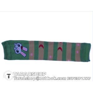 บอกแขน รับลมหนาว ( สีเขียวเหลืองอ่อนแดงขาว )
