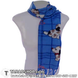 ผ้าพันคอ รับลมหนาว ชาวเหนือ สีฟ้า