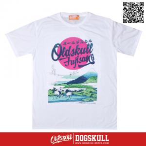 เสื้อยืด OLDSKULL: EXPRESS HD #49 | WHITE