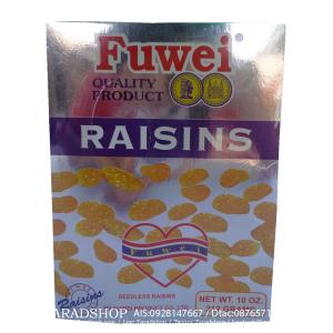 ผลไม้อบแก้ง fuwei (ชนิดกล่อง)