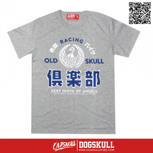 เสื้อยืด OLDSKULL : ULTIMATE HD #83 | GREY