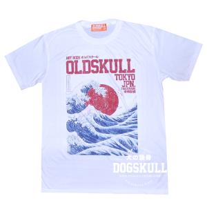 เสื้อยืด OLDSKULL : EXPRESS HD #37| White | XL