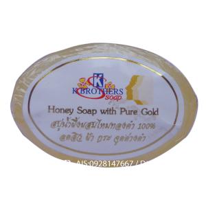 สบู่น้ำผึ้งผสมไหมทองคำ 100% (ก้อน)