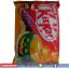 ขนม Kitkat (ตรา Nestle) thumbnail 1