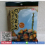 ขนมอบกรอบสอดไส้ครีมชีส【1ห่อ】 thumbnail 1