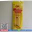 ขนม ok Mellow Stick รสข้าวโพด【1ห่อ】 thumbnail 1