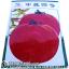 เมล็ดผัก มะเขือเทศ (ชนิดซอง) thumbnail 1