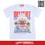 เสื้อยืด OLDSKULL : EXPRESS TROPICAL MUG | สีขาว thumbnail 1