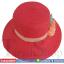 หมวกฟาง ( คละสี ) thumbnail 1