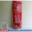 ขนม ok Mellow Stick รสสตอเบอรรี่【1ห่อ】 thumbnail 1