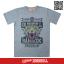 เสื้อยืด OLDSKULL : EXPRESS HD #07| Topdry Grey | XL thumbnail 1