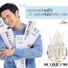 MarryMe Advanced Serum Perfect Skin Within 21 Days (21 x 1ml) สวยจบใน 21 วัน ท้าให้ลอง! เซรั่มเข้มข้น 3 สัญชาติ แก้ทุกปัญหาผิว