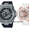 นาฬิกา Casio G-SHOCK x BABY-G คู่เหล็กSteel เซ็ตคู่รัก G-STEEL x G-MS series รุ่น GST-410-1A x MSG-400G-7A Pair set ของแท้ รับประกัน 1 ปี