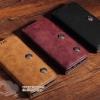 เคสหนัง Samsung Galaxy S9 และ S9+ (กรุณาสอบถาม) magnetic buckle จาก FANSPDA [Pre-order]