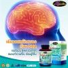 Auswelllife Smart Algal DHA วิตามินบำรุงสมอง และเซลล์ประสาทตา