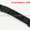 สายนาฬิกา Luminox สายผ้าแบบตีนตุ๊กแก (โลโก้ LUMINOX )