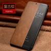 เคสหนัง Huawei P20 และ P20 Pro (กรุณาระบุ) จาก XOOMZ [ Pre-order]