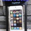 ซองกันน้ำ สำหรับ iPhone เคสกันน้ำ iPhone4/4S iphone5/5S คุณภาพดี